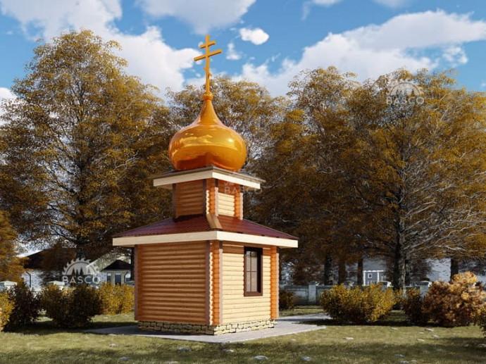 Проект «Часовня Святого Василия Великого»